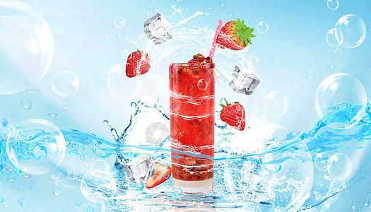 冰爽果汁饮品图片
