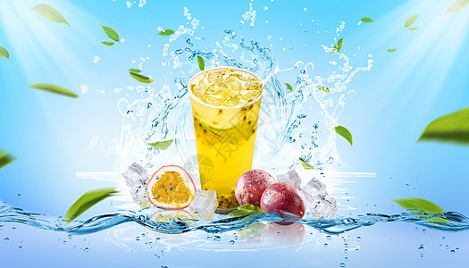 冰爽百香果饮品背景图片
