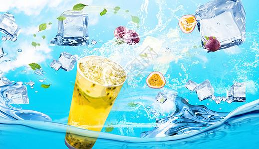 夏日冰爽饮品图片