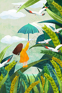 打伞的女孩儿图片