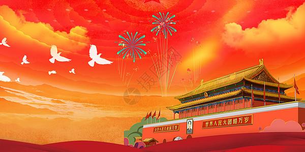 模板爱国红色-图片爱国红色-素材月亮字体爱国红色设计图图片