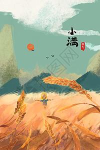 中国传统二十四节气之小满图片