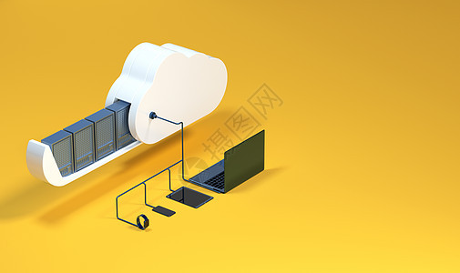 创意云科技场景图片