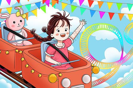 坐过山车的小女孩图片