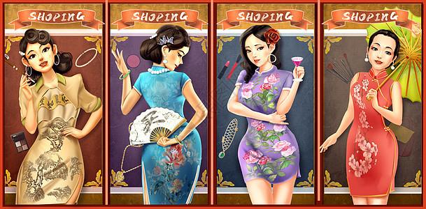 复古旗袍美女购物插画图片