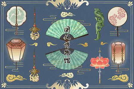 国风博物馆手账2图片