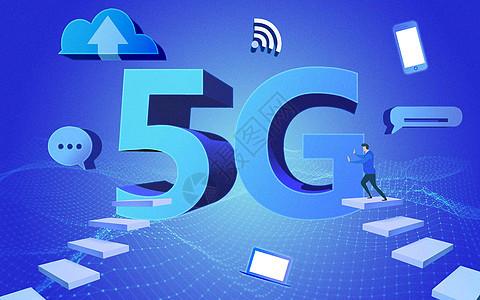 5G电信日图片