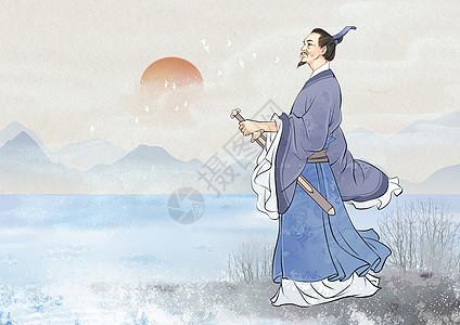 古风汨罗江屈原图片