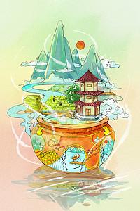 芒种水彩插画图片