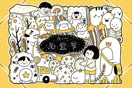 简笔画涂鸦风儿童节图片