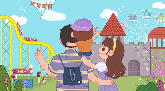 我的儿童节愿望去游乐园图片