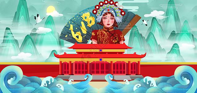 618电商大促国潮山水中国风旗袍美女海报插画图片