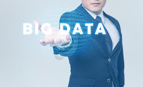 大数据科技图片