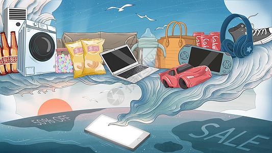 手机网购购物节图片