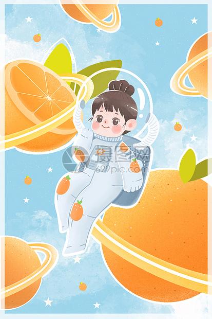 夏季消暑饮品_橙子星球插画图片下载-正版图片401755019-摄图网