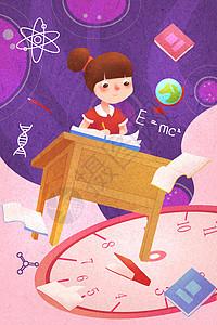 高考倒计时插画图片