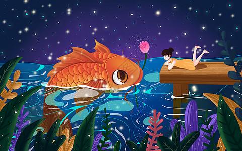 一条鱼衔着一朵荷花送给趴在桥上的女孩图片