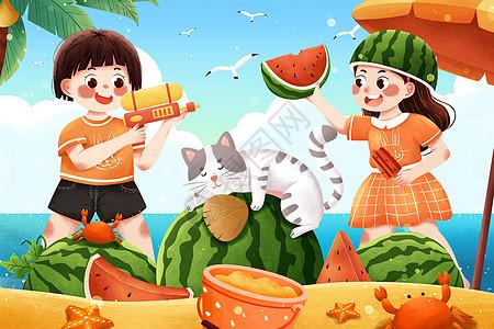 大暑玩水枪吃西瓜孩子们插画图片