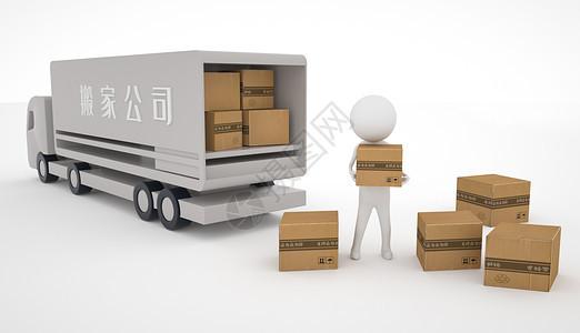 货运搬家图片