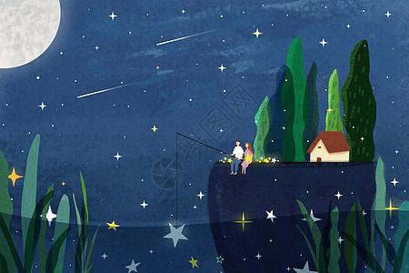 夏夜星空垂钓图片