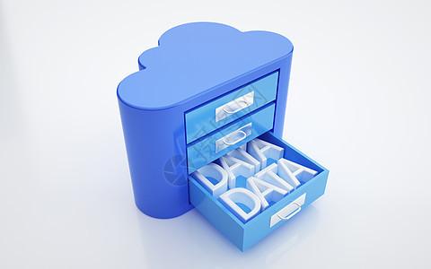 云数据存储下载图片