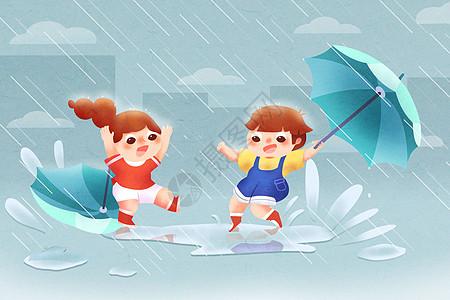 雨季小清新插画图片
