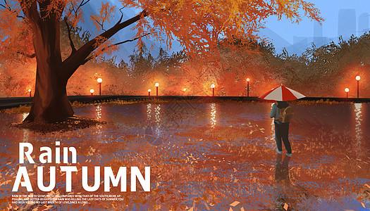 来自秋天雨季的问候公园场景插画图片