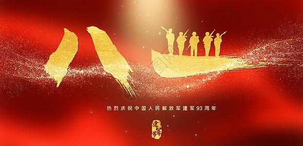 建军节背景图片