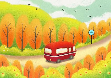 秋游的大巴车图片
