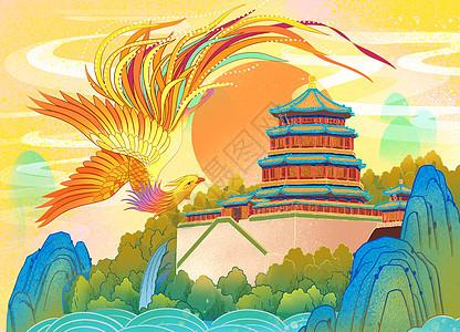 凤凰舞北京颐和园国潮插画图片