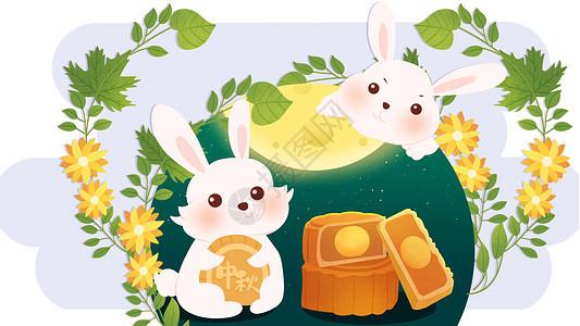 中秋节玉兔eat月饼插画picture