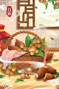 二十四节气白露龙眼红薯插画图片