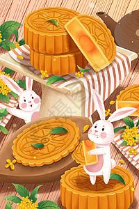 中秋节兔子eat月饼插画picture
