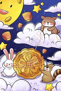 中秋节小animal 分月饼picture