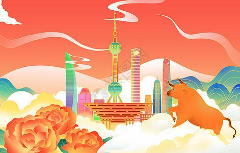 中国风上海建筑地标风景城市插画图片