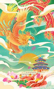 国潮中国风神兽凤凰鎏金城市北京天坛建筑地标图片