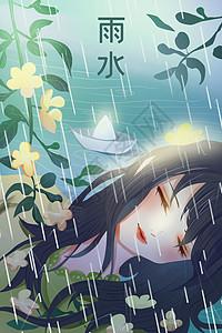 雨水节气插画图片