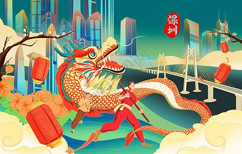 中国风地标深圳国潮插画图片