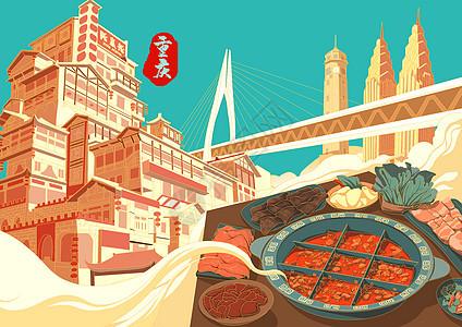 中国风重庆地标国潮插画图片