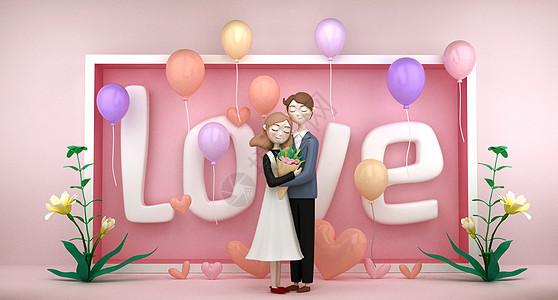 520情人节3D三维建模立体插画图片