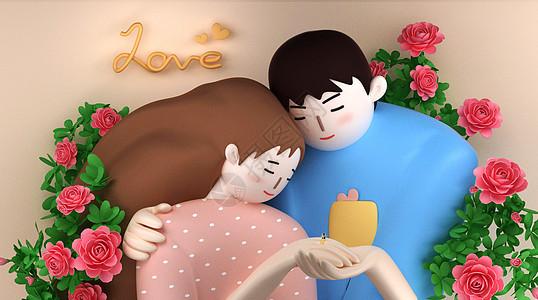 520情人节玫瑰情侣3D三维建模立体插画图片