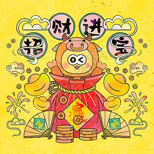 水彩国风牛年插画招财进宝图片