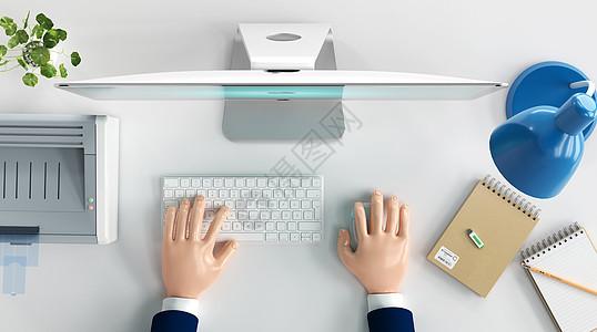 3D商务办公场景图片