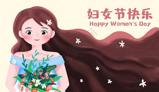 女神节插画图片