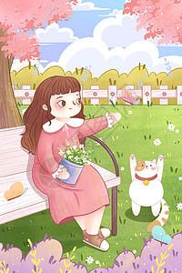 春天女孩与猫咪在公园插画图片