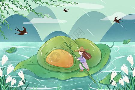 清明节手绘清新青团插画图片