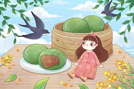 清明节手绘青团插画图片