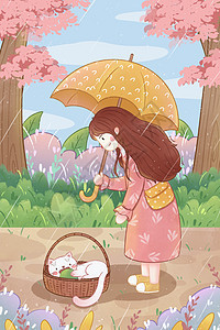 清明节女孩踏青插画图片