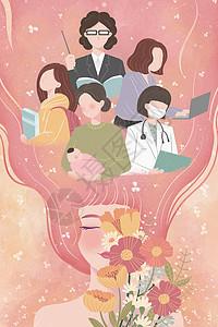 三八女神节竖版插画图片