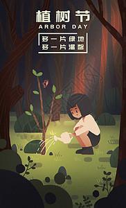 小女孩森林中植树插画图片